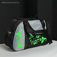 Сумка спортивная, отдел на молнии, наружный карман, цвет чёрный /зелёный