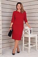 Женское осеннее красное деловое платье Viola Style 0779 клюква 50р.
