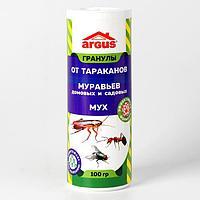 """Средство от тараканов, муравьев и мух """"Argus"""", гранулы, 100 г"""