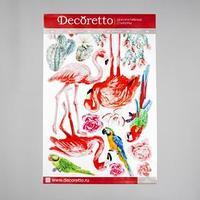 Наклейки Decoretto 'Акварельные птицы с кактусом' 50х70 см (набор 2 листа)