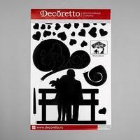Наклейки Decoretto 'Долгожданное свидание' 50х70 см (набор 3 листа)