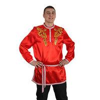 Рубаха русская мужская 'Хохлома. Цветы', атлас, р-р 56-58, цвет красный