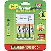 Зарядное устройство GP PowerBank microUSB + Аккумуляторы 2700 Series AA