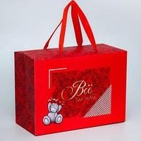 Пакет-коробка 'Всё для тебя', Me To You, 20 x 28 x 13 см