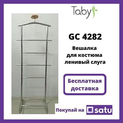 Вешалка для костюма GC 4282, фото 2
