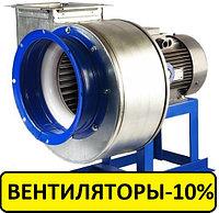Вентилятор ВР-300-45 ВР-280-46 ВЦ 14 -46 среднего и низкого давления