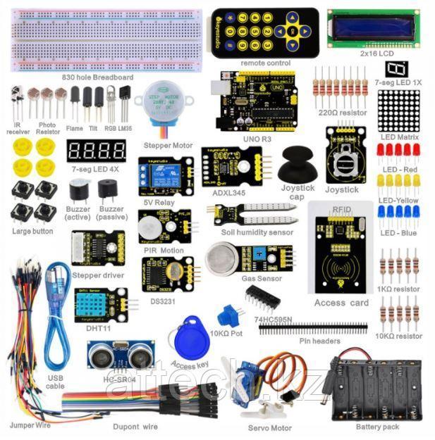 "Набор Arduino - ""Супер"" (с микроконтроллером Mega2560 R3)"