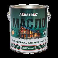 АКВАТЕКС масло для террас 2.5 литр