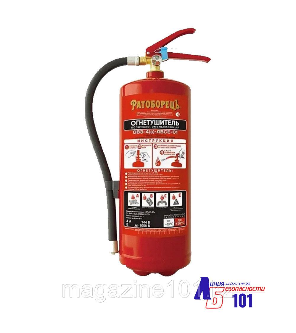 Огнетушитель воздушно-эмульсионный ОВЭ-4 (з) зимний