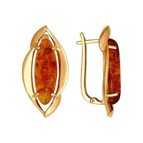 Серьги из позолоченного серебра с янтарём