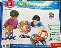 Конструктор Magical Magnet 78 pcs