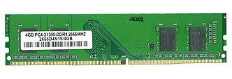 Оперативная память DIMM Micron 4GB DDR4