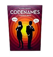 Настольная игра кодовые имена Codenames, игра в слова