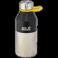 Термобутылка KOLE 0,35 L