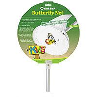 Сачек москитный Butterfly Net -Kids