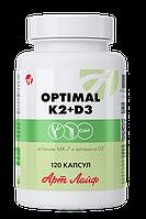 Optimal K2+D3, Арт Лайф, 120 капс.