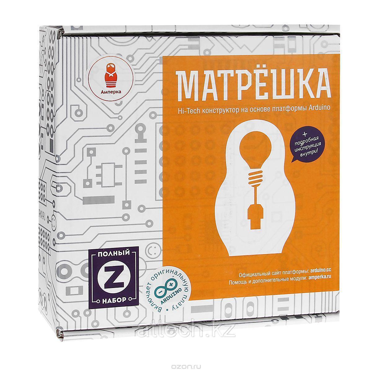 """Набор для обучения программированию """"Матрешка Z"""""""