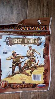 Набор солдатиков Герои Шипки Битва Фентези, Технолог