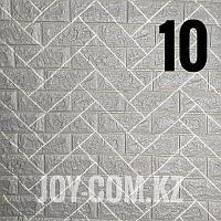 "3D обои ""Серый Декор"" 100Х100см (1 м2) стеновые панели, самоклеющиеся обои stickerwall кирпичик"
