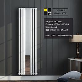 Радиатор вертикальный Vancoco M-1