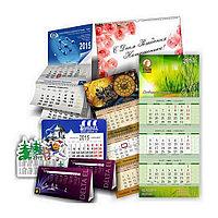Печать календарей(всех видов)