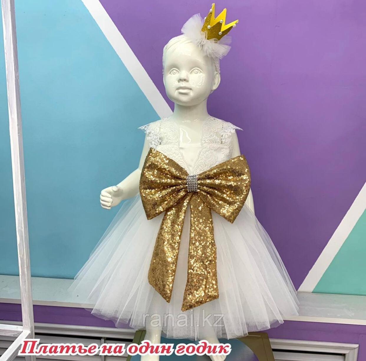 Белое платье на 1 годик