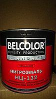 Эмаль НЦ-132 ХАКИ по 1,7 кг Belcolor