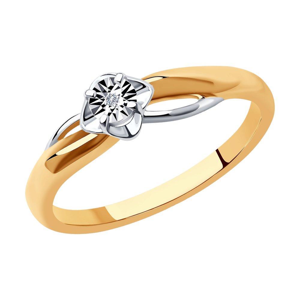 Кольцо из позолоченного серебра с натуральным бриллиантом