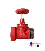 Кран пожарный КПЧП-50 прямой-чугунный (муфта-цапка)180°