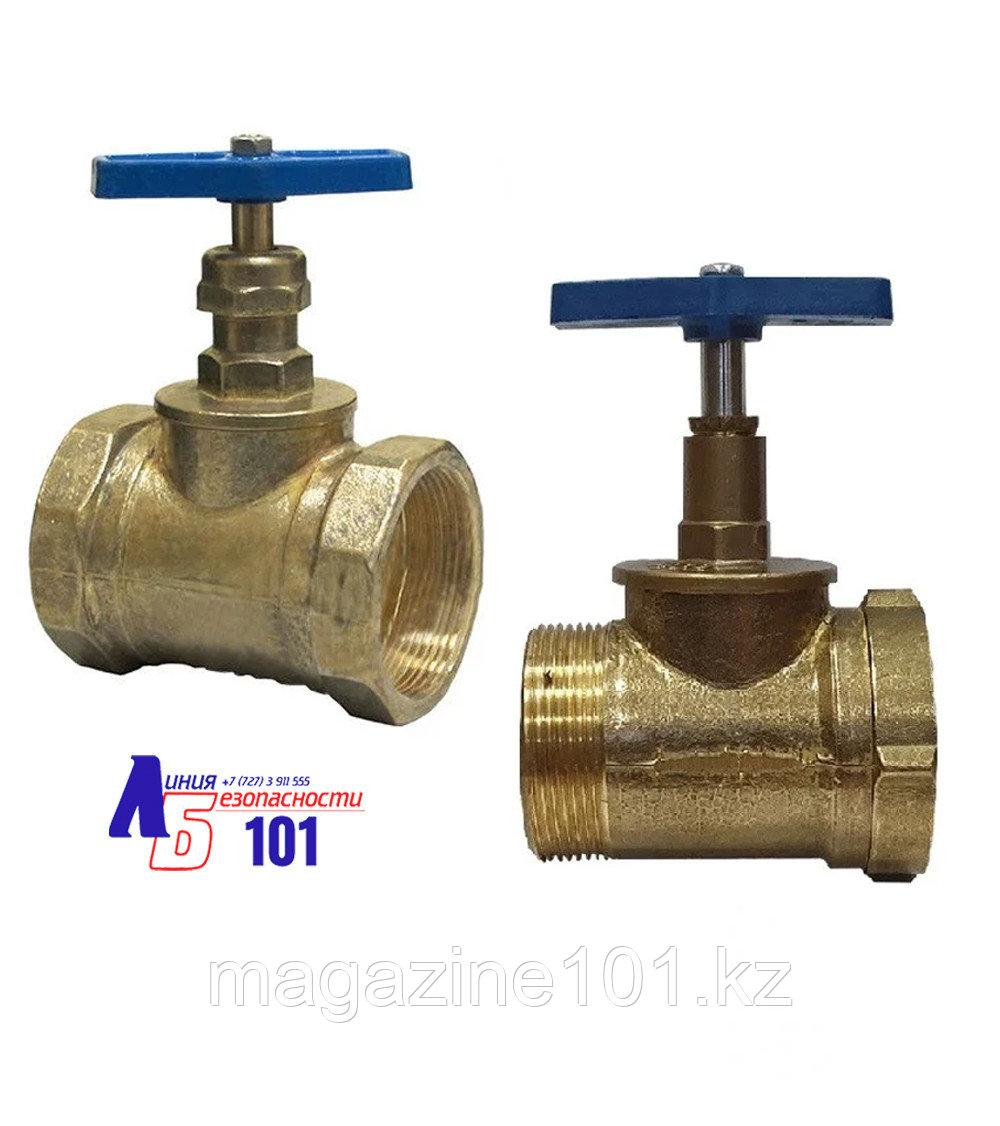 Клапан  прямой КПЛП-65 латунный