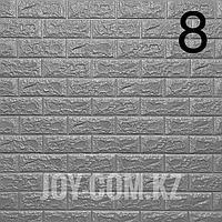 """3D обои """"Серый"""" 100Х100см (1 м2) стеновые панели, самоклеющиеся обои stickerwall кирпичик"""