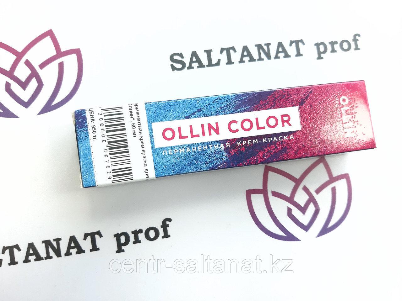 Перманентная краска для волос синяя Ollin