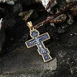 """Кулон-крестик  """"Крест"""", фото 5"""