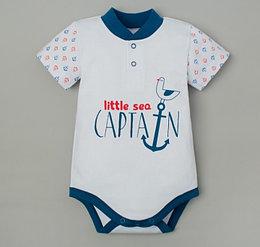 "Боди ""Little sea man. Captain"" №3181"
