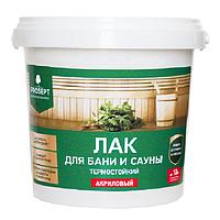 Лак для бани и сауны термостойкий, 900 мл (до 10 м2). РФ