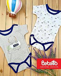 """Bebetto """"2001"""" №3123"""