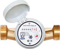 Счетчик воды универсальный ЭКО НОМ-СВД-25+КМЧ