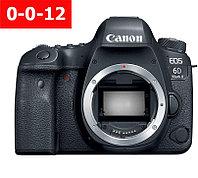 Цифровой фотоаппарат Canon EOS 6D Mark II Body (гарантия 2 года + страховка)