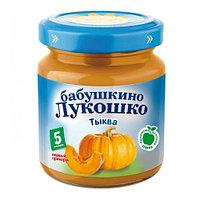 Лукошко Пюре из Тыквы с 5 мес 100гр