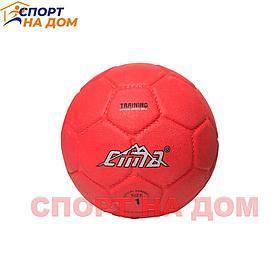 Мяч для гандбола Cima (красный-размер 1)