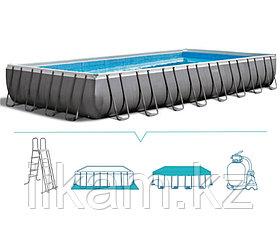 Каркасный бассейн Intex Ultra Frame 975x488x132 см + песочный ф/насос, лестница, тент, подстилка (26374), фото 3