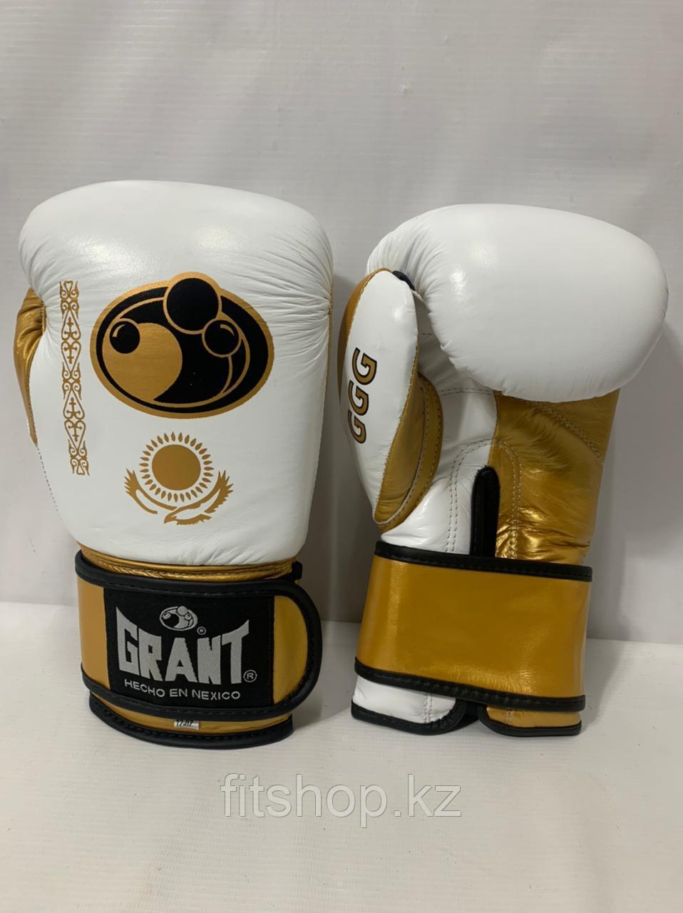 Боксерские перчатки  Grant  GGG ( натуральная кожа )  цвет белый,черный