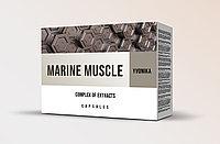 Marine Muscle - капсулы для повышения выносливости и роста мышц