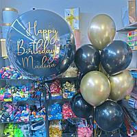 Черный бабл с надписью + 10 шаров, фото 1