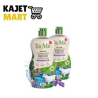 Экологичное средство для мытья посуды, овощей и фруктов BioMio BIO-CARE 450 мл