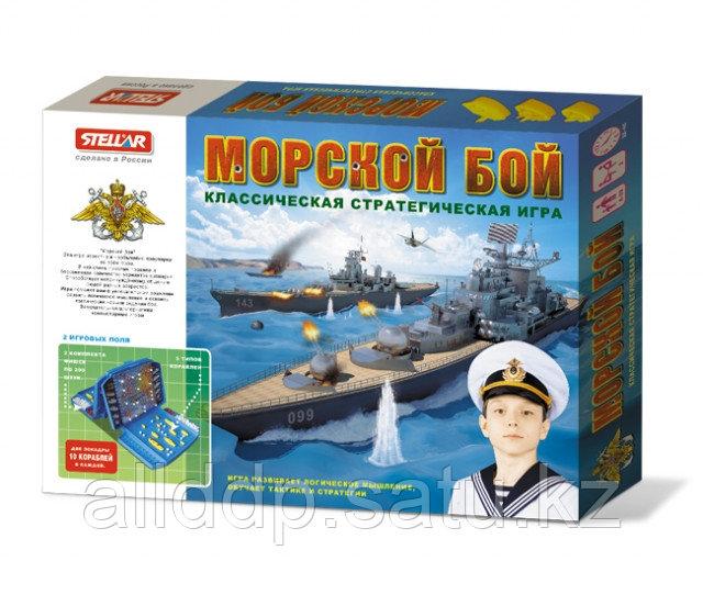 Настольная игра Стеллар Морской бой 01121