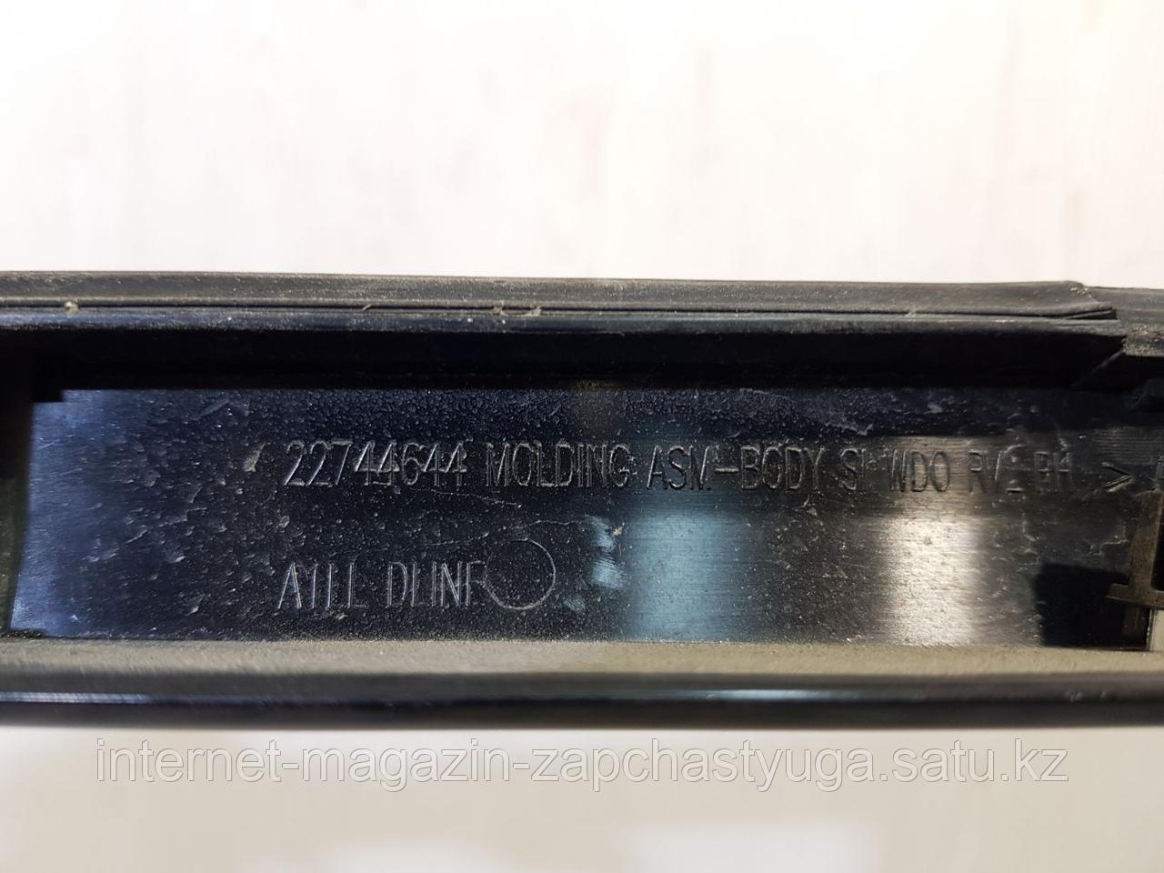 22744644 Молдинг кузова правый для Cadillac CTS 2013- Б/У - фото 5