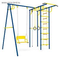Детский спортивный комплекс уличный-6.3 «Тарзан мини 3», цвет ультрамарин
