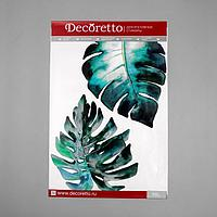 """Наклейки Decoretto """"Акварельные тропики"""" 50х70 см (набор 2 листа)"""