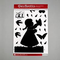 """Наклейки Decoretto """"Первая любовь"""" 50х70 см (набор 3 листа)"""